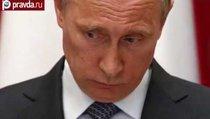 """""""Юго-Восток Украины никто не сливал"""""""