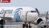 Над Средиземным морем произошло крушение самолета Egyptair