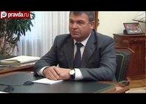 Анатолий Сердюков: свидетель или обвиняемый?
