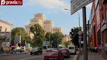 Киев лишает Днепропетровск имени?