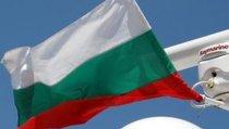 Болгария предает Россию?