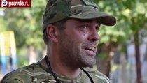 Советник президента Украины назвал русских тараканами