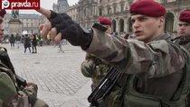 Франция может отменить визы для России