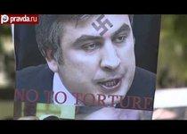 У Саакашвили отняли честь