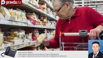 В России запретят торговать санкционными продуктами