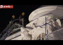 В театре Лондона обрушился потолок: десятки пострадавших
