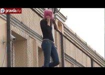 В ожидании приговора Pussy Riot. Без комментариев