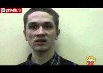 В Москве задержали стеснительного педофила