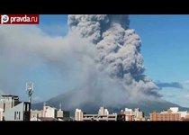 Вулкан накрыл Японию