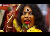 Индия: праздник боли
