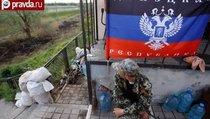 Юго-Восток Украины выбрал свободу
