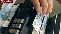 Россия не будет контролировать рубль