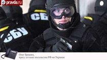 """Украина не рассказала России о задержании """"террористов"""""""