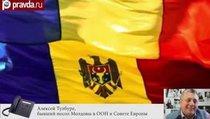 """""""Молдаване не хотят объединяться с румынами"""""""