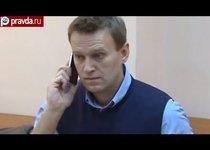 Кто залез в кошелёк Навального?