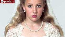 12-летняя невеста из Норвегии поразила Европу