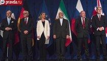 С Ирана снимут удавку санкций?
