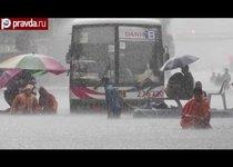 Кошмарное наводнение на Филиппинах