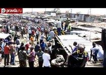Кения: товарный поезд врезался в трущобы