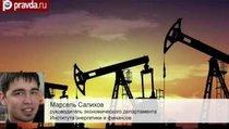 """""""Россия не сможет торговать иранской нефтью"""""""