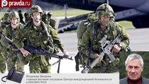"""""""Учения НАТО готовились задолго до войны на Украине"""""""