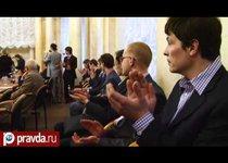 РАН награждает молодых