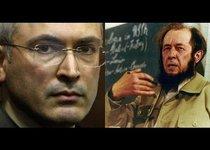 Ходорковский станет Солженицыным?