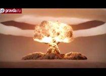 """Россия-США: """"ядерное"""" перемирие"""