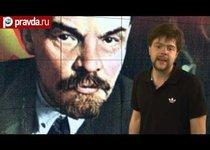 Зюганов сравнил тело Ленина с мощами Ильи Муромца