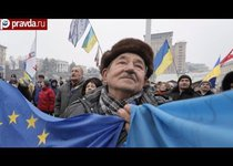 Евромайдан получил прощение