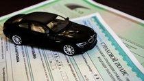 ОСАГО: почему автовладельцы добровольно теряют миллиарды рублей
