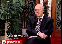 Неизвестный Путин 2-я серия