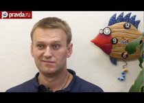 Президентские мечты Алексея Навального