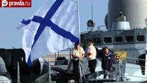 Черноморский флот: на страже юга России