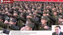 Корейская перепалка: почему Пхеньян стреляет, но не нападает?