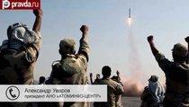 """""""Соглашение по Ирану — это настоящая победа России"""""""