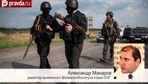 Армянская диаспора не успокоит Евромайдан?