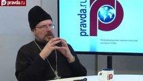 Отец Александр: О Крыме, Риме и медиации