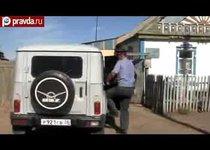 Четыре отряда полицейских искали овец
