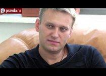 Милонов поймал Навального на лжи