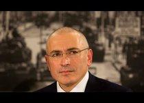 Михаил Ходорковский: преступление без покаяния?