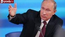 """""""Президент США — Владимир Путин"""""""