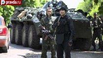 Юго-Восток выдвинул ультиматум Киеву
