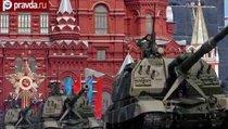 Президент Чехии отверг посла США ради Дня Победы