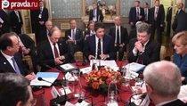 """""""Евросоюз не может справиться с украинскими бандитами"""""""