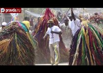 Праздник жизни в Нигерии
