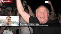 Американцы довольны Лукашенко