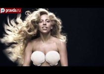 Леди Гага: возвращение