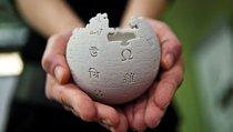 """""""Википедия"""": запретить нельзя разблокировать"""