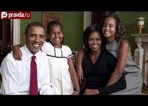 Брак Обамы идёт ко дну?